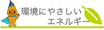 LP_kankyo